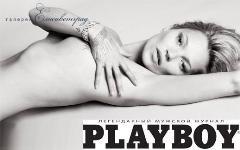 Playboy в