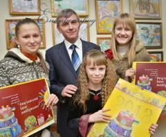 Пересувна виставка дитячих малюнків