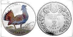 Презентация памятных монет