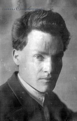 Амшей Нюренберг