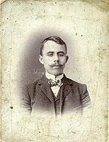 Портрет молодого мужчины. Одесса