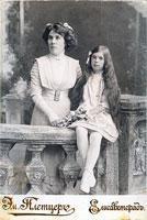 Фотография женщины с девочкой
