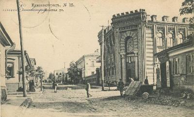 Улица Невская-Пашутинская